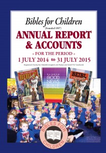 7th Annual Report