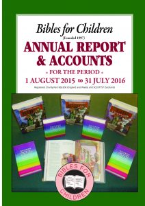 19th-annual-report-2015-2016-front-cover